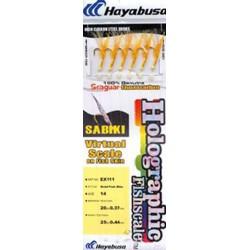 Train de plumes Hayabusa EX111-14